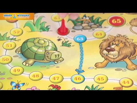 Игры-ходилки для детей «Моя любимая мама» (2 в 1)
