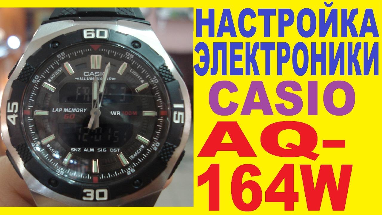 Casio Retro Classic AQ 164W 1AVES Reloj