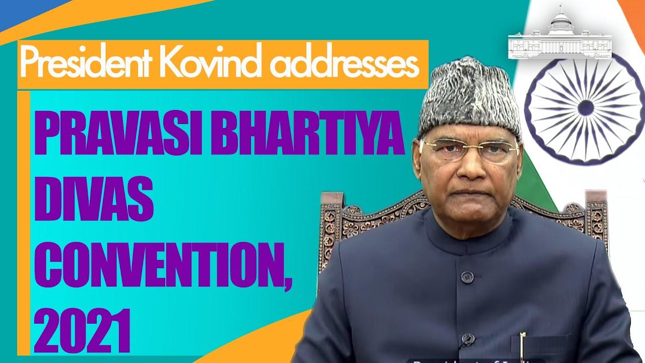 President Kovind graces valedictory session of the 16th Pravasi Bhartiya Divas Convention