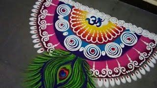 Sanskar Bharti Rangoli Design