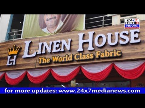 """LINEN HOUSE"" The World Classic Fabric Show Room Grand Opening By Ganta Srinivas"