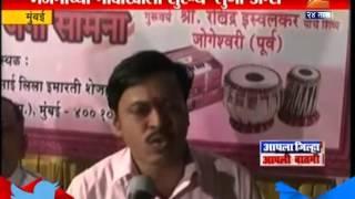 Double Meanings Marathi songs in Bhajan