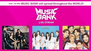GOT7, UP10TION,MAMAMoo,MOMOLAND,April,BooSeokSoon-Seventeen,etc [MusicBank Live 2018.03.23]