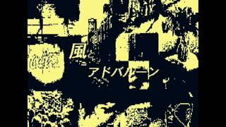 [12.89 MB] 秋山タイジ - 風とアドバルーン(1991) - Full Album