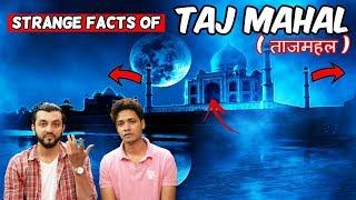 Strange Facts of Taj Mahal ताजमहल (Hindi Urdu)
