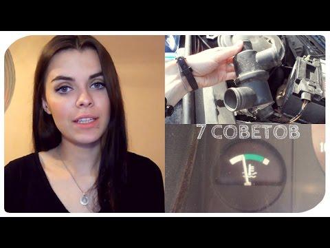 Система охлаждения ВАЗ 2107, замена термостата, патрубков, промываем систему, 7 СОВЕТОВ #30