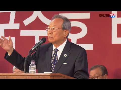 """박관용 前국회의장, """"촛불 정신은 대한민국 바꾸려는 좌익혁명사상"""""""
