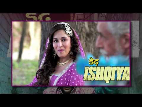 Dedh Ishqiya - Full Movie 2014 - Review in Hindi   New Bollywood Movies Reviews 2014