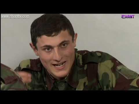 Բանակում/Banakum 1 -  Սերիա 117