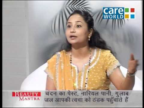 Beauty Mantra - Instant Glow in Minutes - Dr. Sumita Prajapati