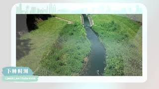 都市綠色項目 - 土木工程項目