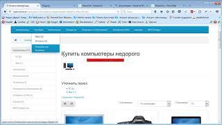 ocStore видео уроки | создание интернет магазина | урок 16