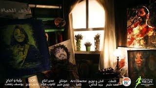 بالفيديو.. حنان ماضي تشارك في حملة «أخف للحياة»