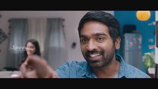 Puriyatha puthir Malayalam Full Movie
