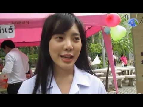 สาวสวยนำเที่ยวงานสัปดาห์วิชาการ คณะเภสัชฯ ม.ศิลปากร  ; Tour ; Education : SU ; Thailand