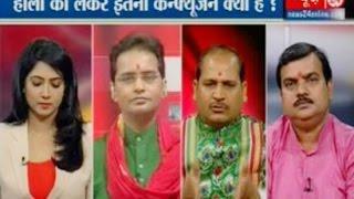5 ki panchayat confusion over holi date? होली कब है भाई?