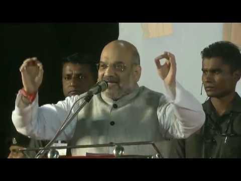 Shri Amit Shah addresses public meeting in Gir, Gujarat : 01.12.2017
