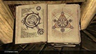 Как прокачаться с помощью бага с книгой Огма Инфиниум в Скайриме