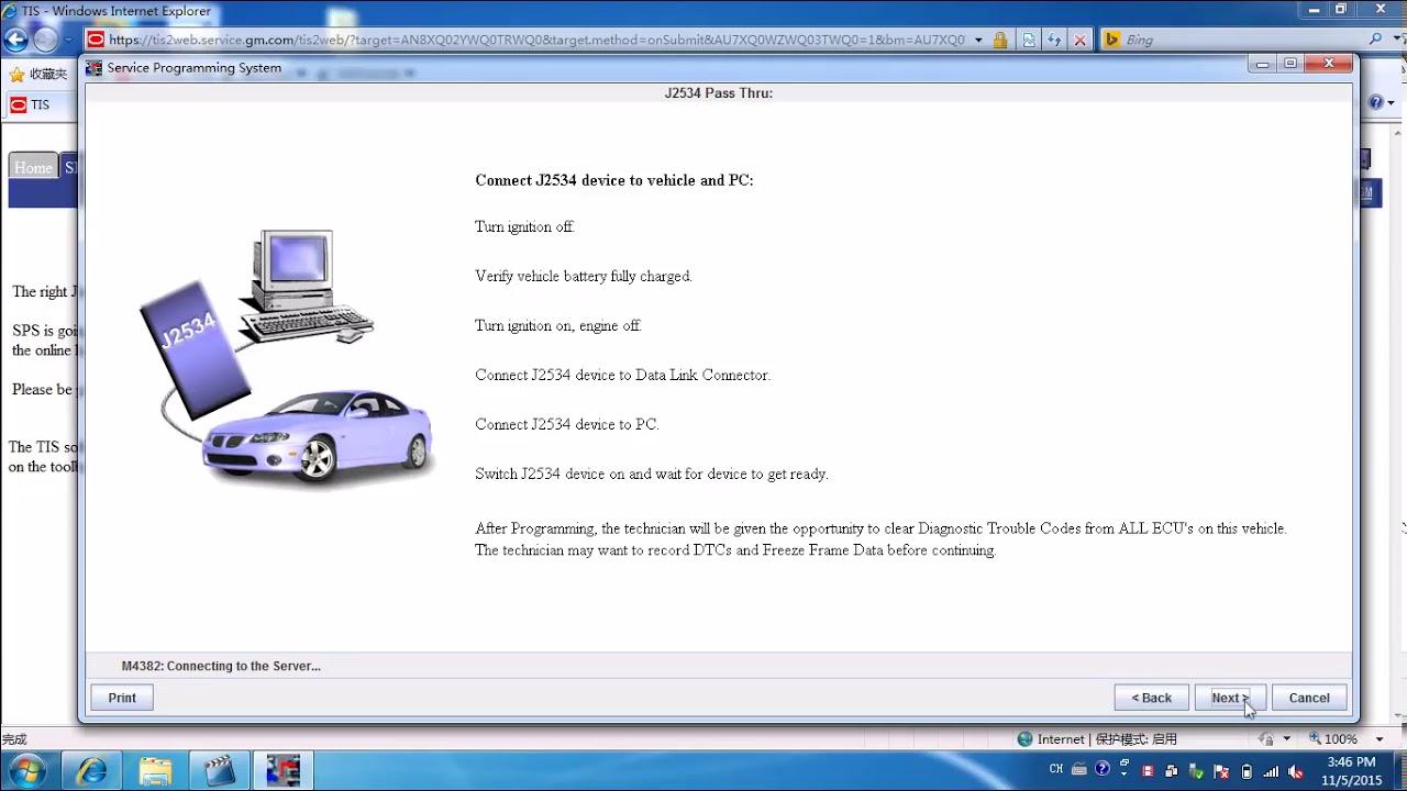 Vxdiag GM PASSTHRU Programming EN Same GM TECH2