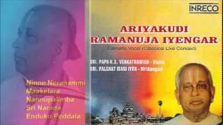 CARNATIC VOCAL | CLASSICAL LIVE CONCERT | ARIYAKUDI RAMANUJA IYENGAR | JUKEBOX