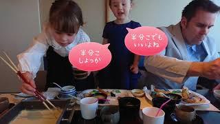 【梅の花 パート2】みんなで楽しくお腹いっぱい!バイリンガル姉妹