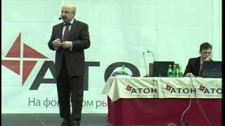 Александр Элдер о форекс и форекс компаниях.