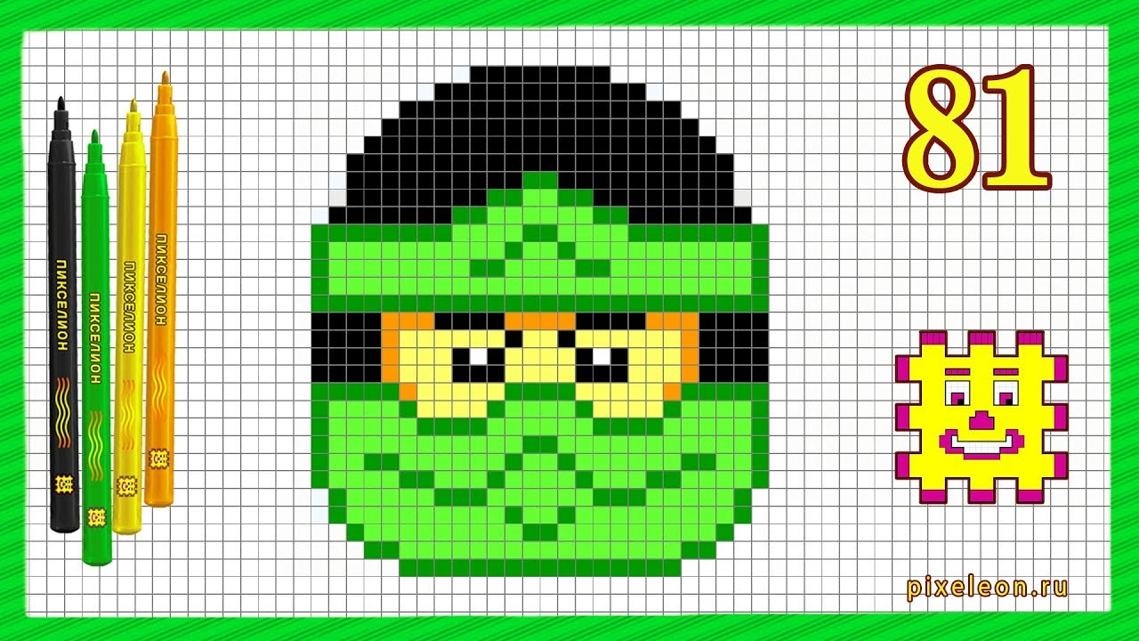 Pixel Art Ninjago Cole