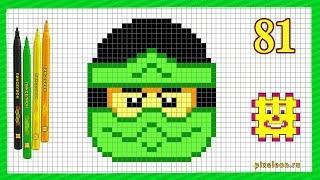 Рисунки по клеточкам - Зеленый Ниндзя из мультфильма Лего Ниндзяго ( Пикселион #81 ). Pixel Art.
