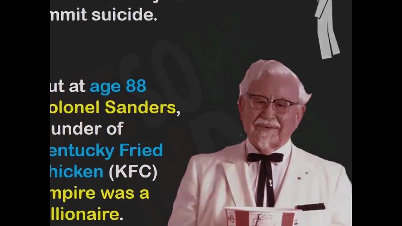 KFC Essays