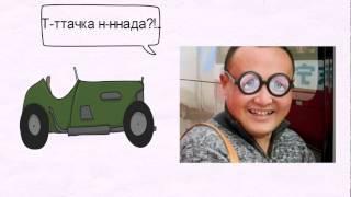 Как продать авто в Украине(Как продать авто в Украине? Разве процедура чем то отличается от других стран? Узнай то, что знают немногие...., 2015-08-26T13:20:19.000Z)
