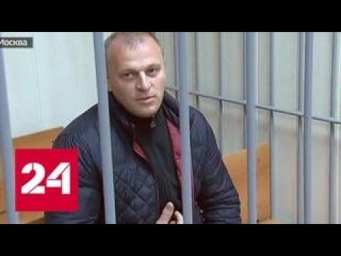 Бойня на Хованском кладбище: организаторам светят большие сроки - Россия 24