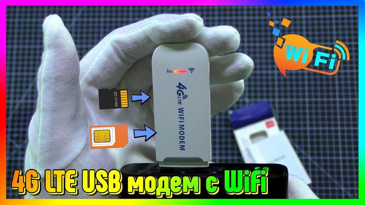 <b>4G LTE USB модем</b> с WiFi с AliExpress / Обзор + Настройки ...