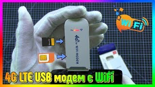 ???? 4G LTE USB модем с WiFi с AliExpress / Обзор + Настройки