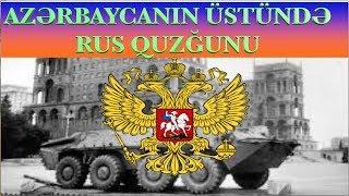 Azərbaycan üçün Rus təhlükəsi hələ də qalırmı?