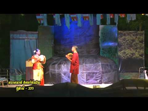 THAKKA JATHAKAYA DUBAI POSON MAHOTHSAWAYA 28 - 06 - 2013 PART 1