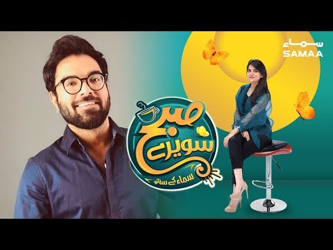 Yasir Hussain Exclusive Interview | Subh Saverey Samaa Kay Saath | 18 July 2019