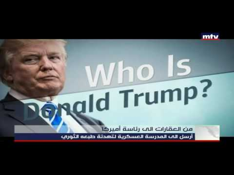 Prime Time News  - 09/11/2016