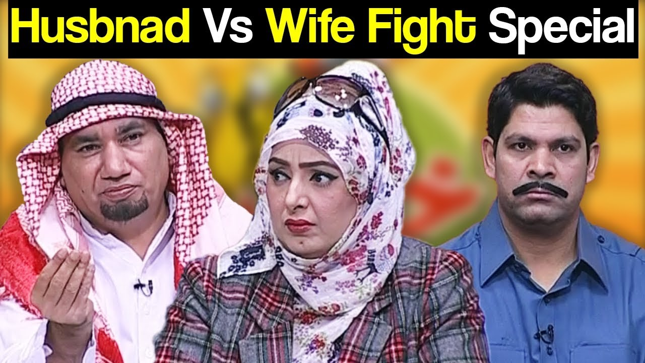 Husband vs Wife Essay
