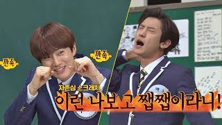 """I am a jab?"" ""CHAN YEOL"" in the suk of the SUHO. Knowing bros 159"