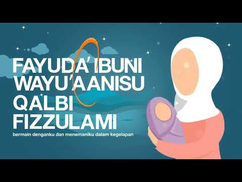 Humood Alkhudher - Lughat Al'Aalam Official Lyric Video Sub Indo