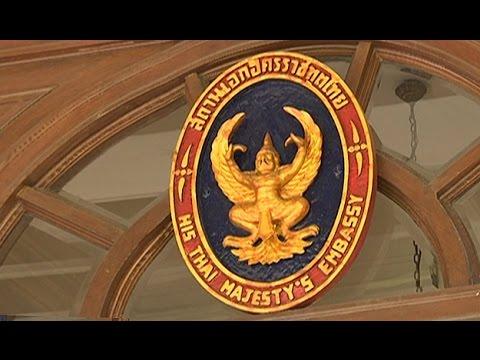 สถานทูตไทยประจำกรุงย่างกุ้ง สหภาพเมียนมาร์ - Springnews