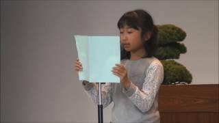 JAグループ茨城は、平成29年1月4日に仕事始めの会を開催し、その...