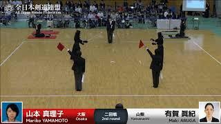 Mariko YAMAMOTO M1- Maki ARUGA - 57th All Japan Women KENDO Championship - Second round 43
