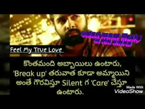Feel My True Love Presented By Viswa Youtube