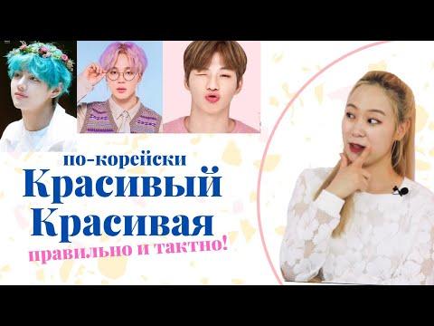 Вопрос: Как сказать я тебя люблю по корейски?