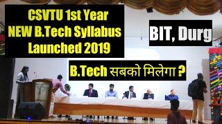 CSVTU 1st Semester B.Tech New Syllabus Launch 2019    5 Bonus Marks To All   Revaluation Updates
