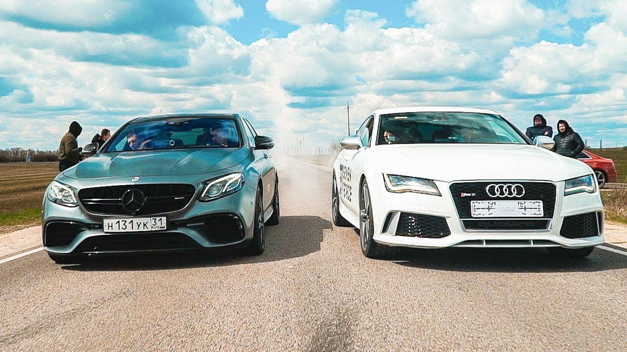 Москвичи против деревни!  AUDI RS7 800 л.с. против MERCEDES E63s и VW GOLF R 600 л.с.