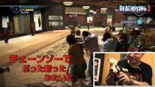 PS3/Xbox 360「デッドライジング2」(9/30売)に関する詳しい情報や ポッ...