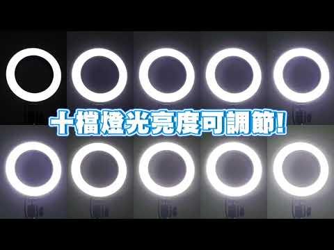影片實拍LED美顏補光燈【免運+送藍芽自拍器】打光燈 LED燈 環形燈 直播燈 手機腳架 手機自拍腳架 手機架 直播腳架