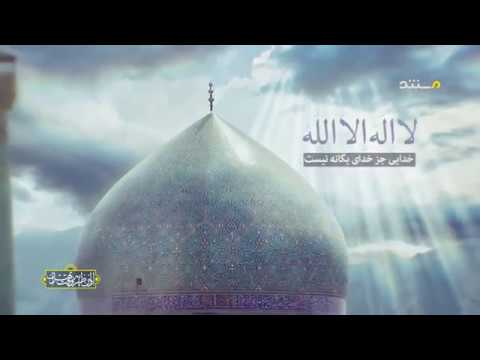 شیعہ-اذان---shia-azan-in-iran